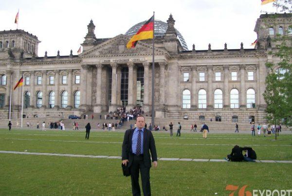 Al pueblo alemán